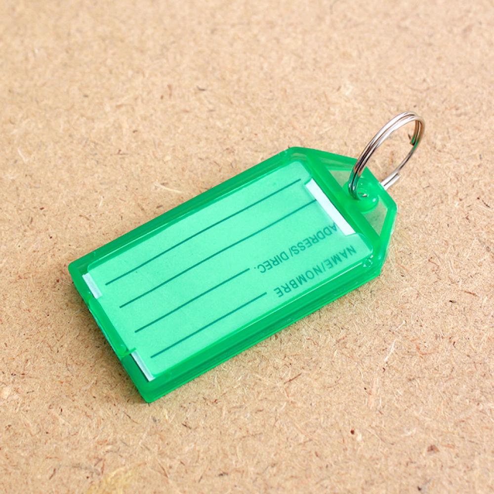 4p 네임텍 열쇠고리 [제작 대량 도매 로고 인쇄 레이저 마킹 각인 나염 실크 uv 포장 공장 문의는 네이뽕]