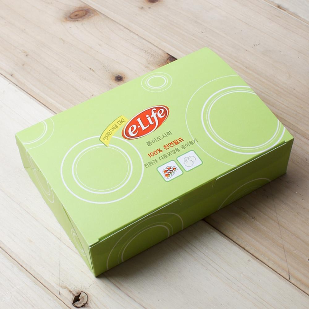 5p 롯데 이라이프 종이도시락(대) [제작 대량 도매 로고 인쇄 레이저 마킹 각인 나염 실크 uv 포장 공장 문의는 네이뽕]