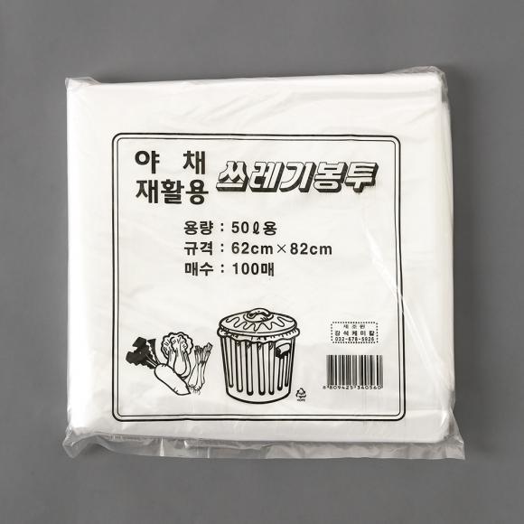 100p 쓰레기봉투(화이트) (50L)