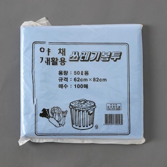 100p 쓰레기봉투(청색) (50L)