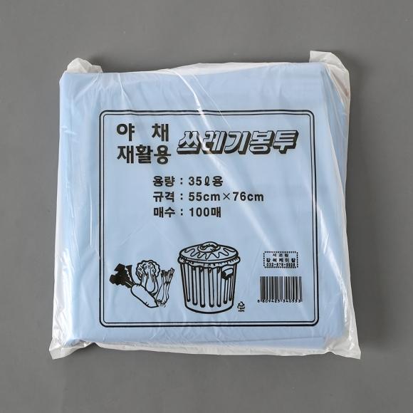 100p 쓰레기봉투(청색) (35L)