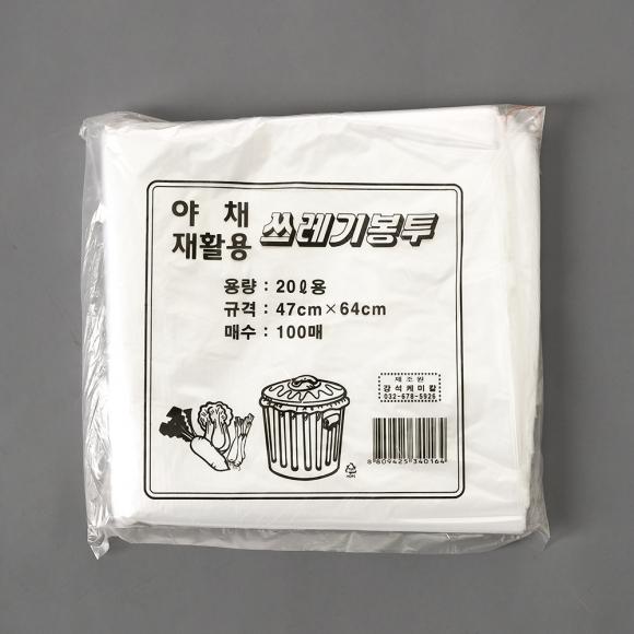 100p 쓰레기봉투(화이트) (20L)