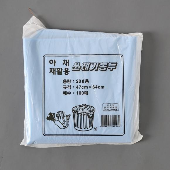 100p 쓰레기봉투(청색) (20L)