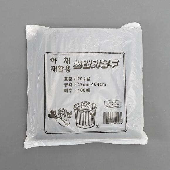 100p 쓰레기봉투(검정) (20L)