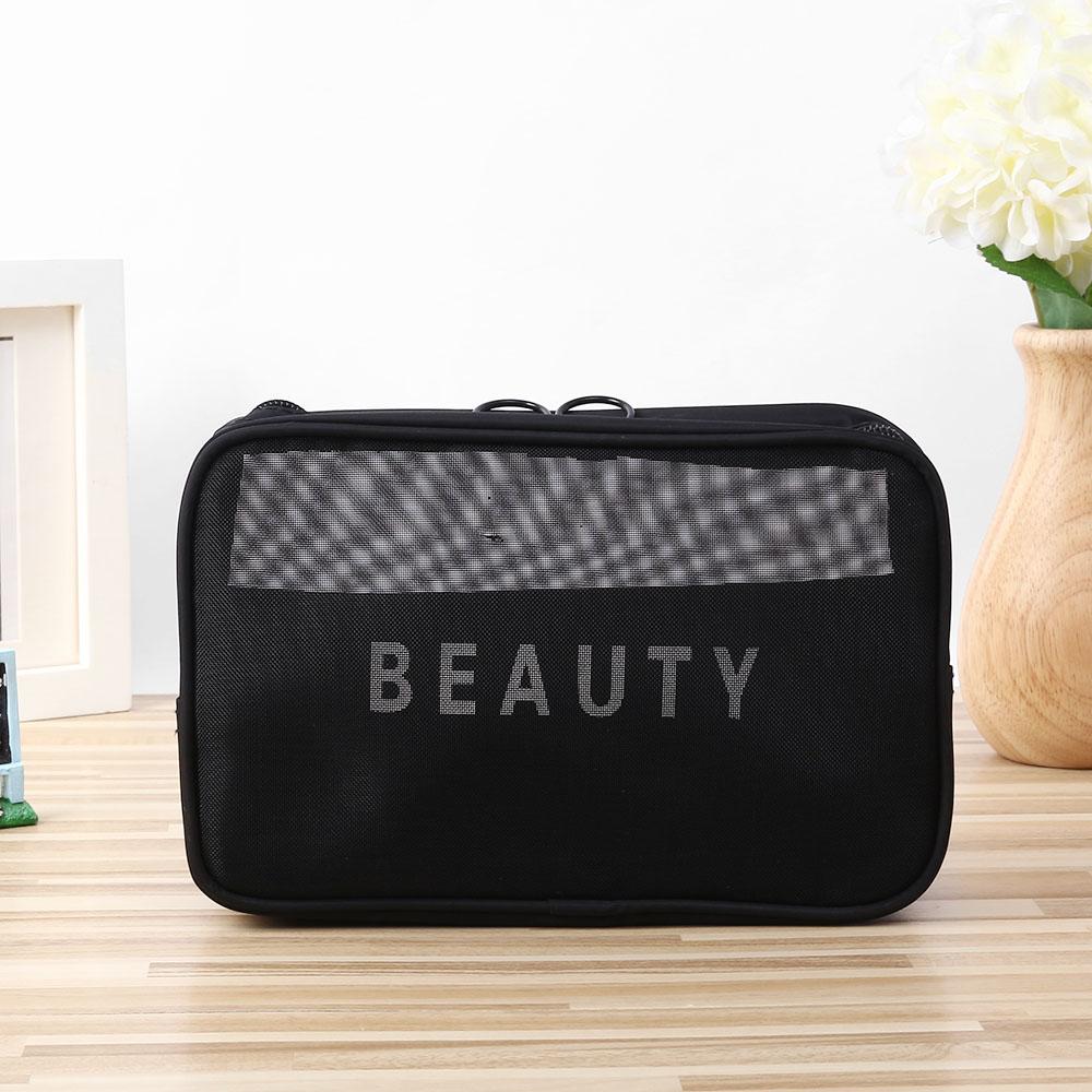 하프 여행용 파우치(블랙) (23cm) [제작 대량 도매 로고 인쇄 레이저 마킹 각인 나염 실크 uv 포장 공장 문의는 네이뽕]