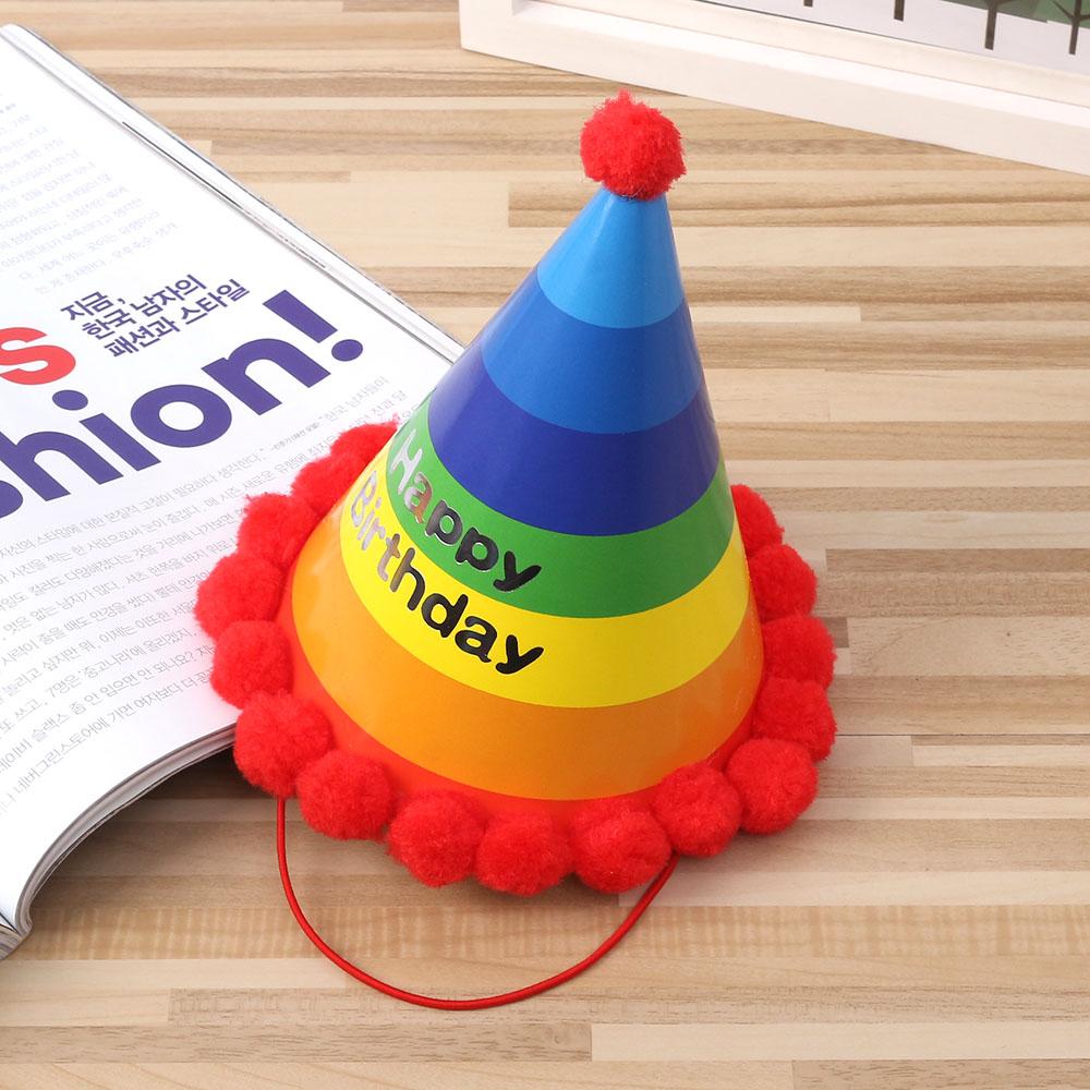 레인보우 생일 꼬깔모자(레드) [제작 대량 도매 로고 인쇄 레이저 마킹 각인 나염 실크 uv 포장 공장 문의는 네이뽕]