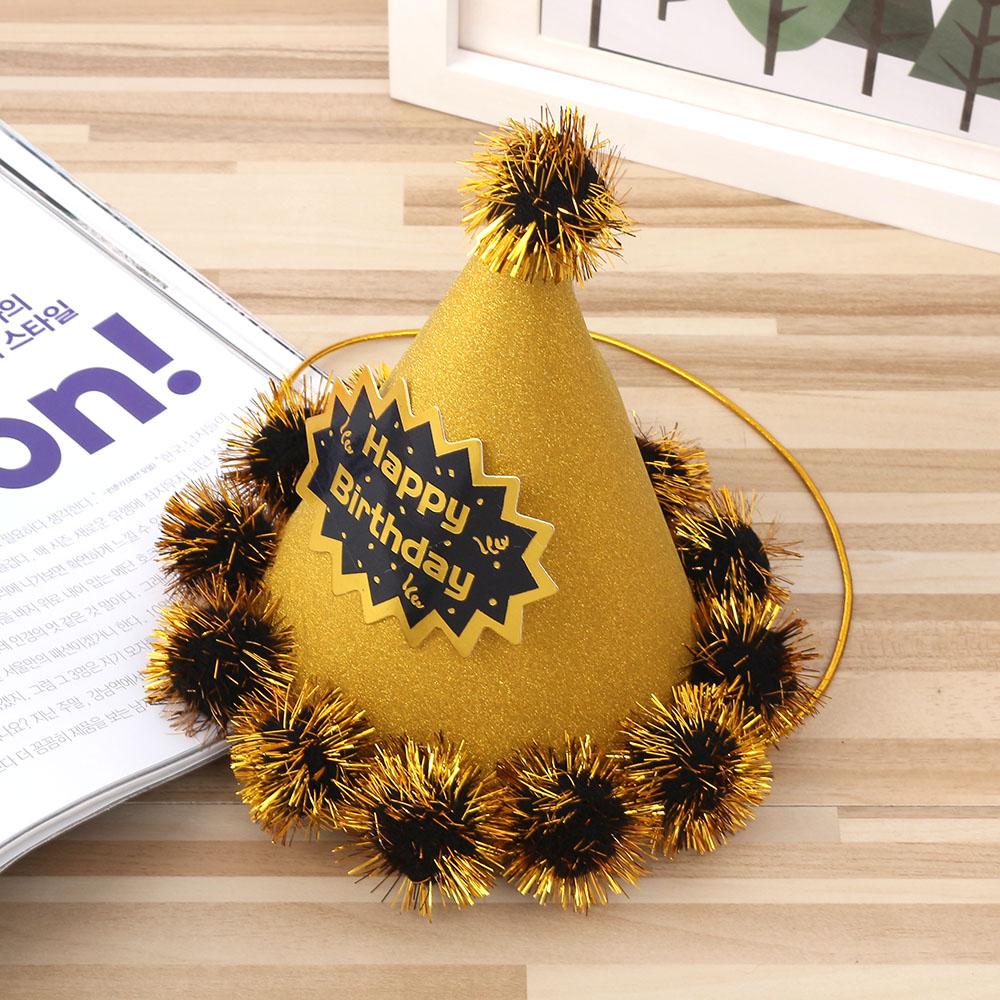 트윙클 파티용 꼬깔모자(골드) [제작 대량 도매 로고 인쇄 레이저 마킹 각인 나염 실크 uv 포장 공장 문의는 네이뽕]