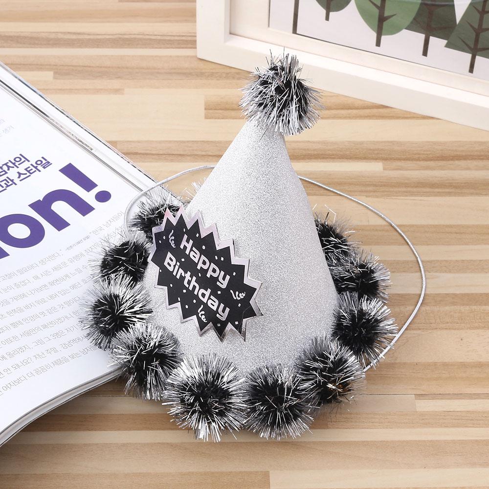 트윙클 파티용 꼬깔모자(실버) [제작 대량 도매 로고 인쇄 레이저 마킹 각인 나염 실크 uv 포장 공장 문의는 네이뽕]