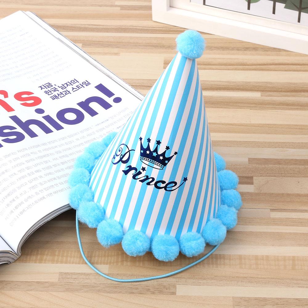 프린스 파티용 꼬깔모자(블루) [제작 대량 도매 로고 인쇄 레이저 마킹 각인 나염 실크 uv 포장 공장 문의는 네이뽕]