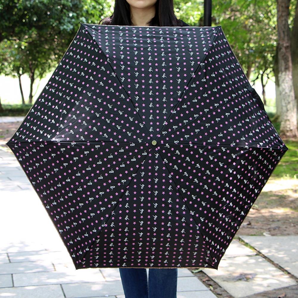 스타 스키니 3단 우산겸 양산(24x4.5cm) [제작 대량 도매 로고 인쇄 레이저 마킹 각인 나염 실크 uv 포장 공장 문의는 네이뽕]