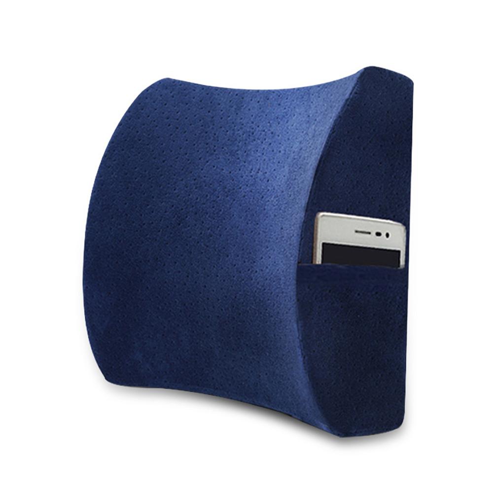 레두 메모리폼 포켓 허리 쿠션(블루) [제작 대량 도매 로고 인쇄 레이저 마킹 각인 나염 실크 uv 포장 공장 문의는 네이뽕]