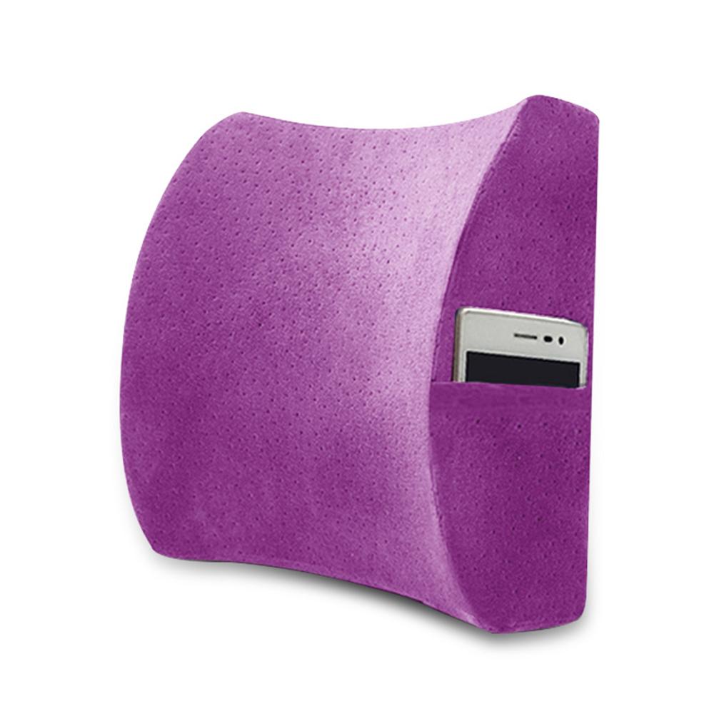 레두 메모리폼 포켓 허리 쿠션(퍼플) [제작 대량 도매 로고 인쇄 레이저 마킹 각인 나염 실크 uv 포장 공장 문의는 네이뽕]