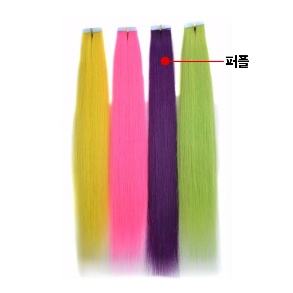 컬러 브릿지 헤어피스(퍼플) [제작 대량 도매 로고 인쇄 레이저 마킹 각인 나염 실크 uv 포장 공장 문의는 네이뽕]