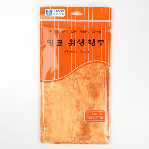 밍크 위생 행주(30cmx32cm) [제작 대량 도매 로고 인쇄 레이저 마킹 각인 나염 실크 uv 포장 공장 문의는 네이뽕]