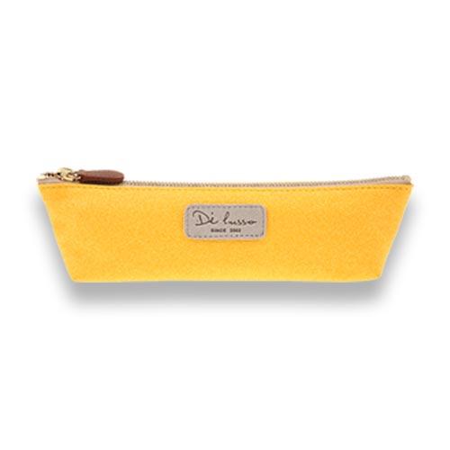 양지사 스카이 루트 컬러 펜슬케이스 필통 옐로우 (20P) [제작 대량 도매 로고 인쇄 레이저 마킹 각인 나염 실크 uv 포장 공장 문의는 네이뽕]