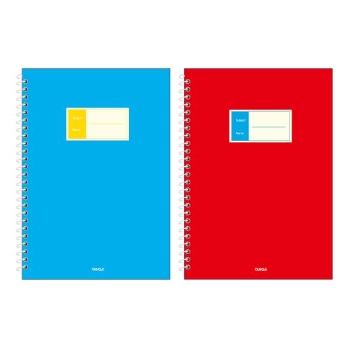 양지사 스프링노트 A 혼합 (100P) [제작 대량 도매 로고 인쇄 레이저 마킹 각인 나염 실크 uv 포장 공장 문의는 네이뽕]