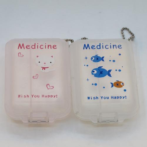 7칸 휴대용 귀요미 약 케이스(9.5cmx6.5cmx2.8cm) [제작 대량 도매 로고 인쇄 레이저 마킹 각인 나염 실크 uv 포장 공장 문의는 네이뽕]