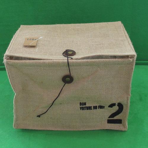 에코 줄감개 고정 사각 수납함(28cmx24cmx18.5cm) [제작 대량 도매 로고 인쇄 레이저 마킹 각인 나염 실크 uv 포장 공장 문의는 네이뽕]