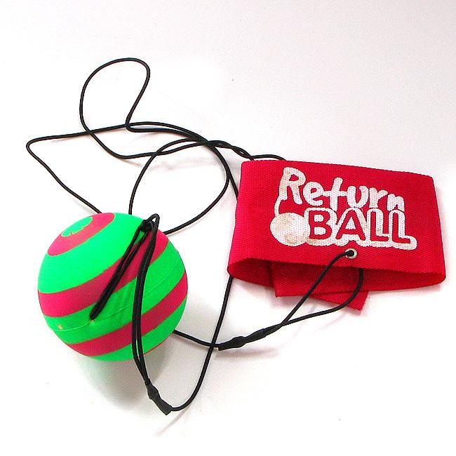 손목밴드형 애견훈련용 공(무광) [제작 대량 도매 로고 인쇄 레이저 마킹 각인 나염 실크 uv 포장 공장 문의는 네이뽕]