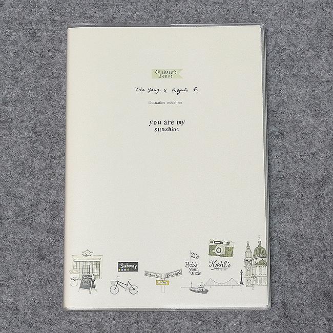 심플 일러스트 커버노트(92매) (중) [제작 대량 도매 로고 인쇄 레이저 마킹 각인 나염 실크 uv 포장 공장 문의는 네이뽕]
