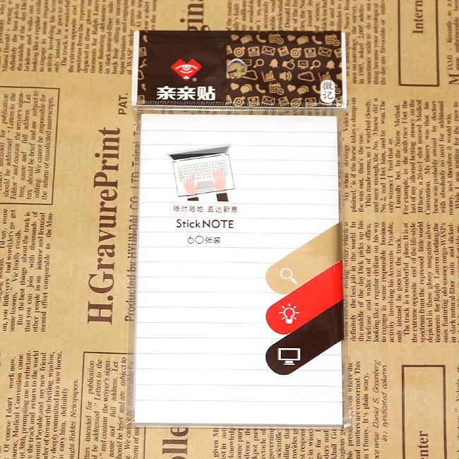 패드형 접착 메모지(12.5cmx7.6cm) [제작 대량 도매 로고 인쇄 레이저 마킹 각인 나염 실크 uv 포장 공장 문의는 네이뽕]