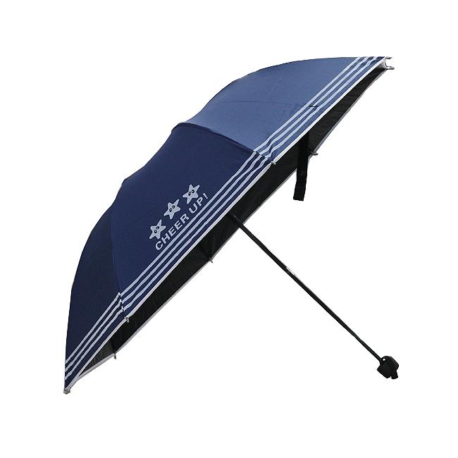 스타 삼형제 3단 양산겸 우산 [제작 대량 도매 로고 인쇄 레이저 마킹 각인 나염 실크 uv 포장 공장 문의는 네이뽕]