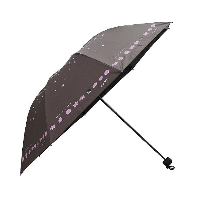 스타 마을 3단 양산겸 우산 [제작 대량 도매 로고 인쇄 레이저 마킹 각인 나염 실크 uv 포장 공장 문의는 네이뽕]