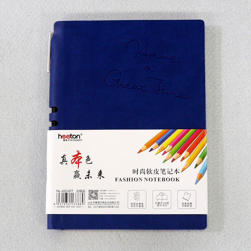 블루 패션 다이어리 (19cmx12cm) [제작 대량 도매 로고 인쇄 레이저 마킹 각인 나염 실크 uv 포장 공장 문의는 네이뽕]
