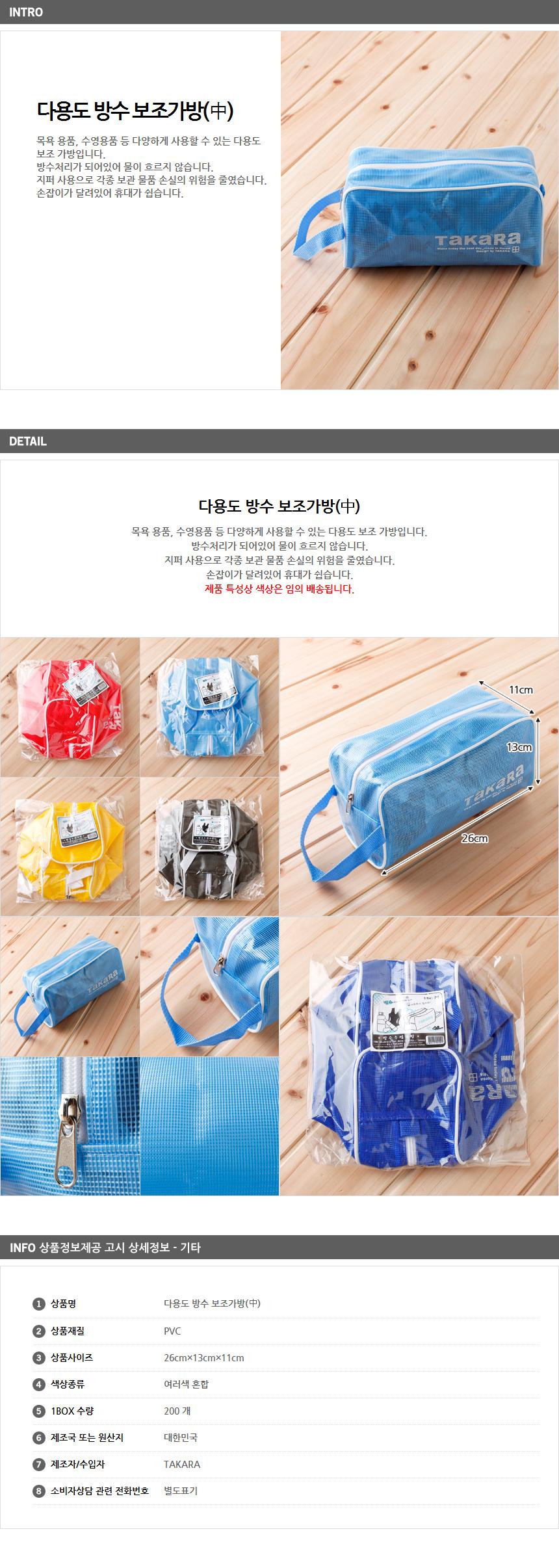 미니크로스백,보조가방,힙색,휴대폰가방,미니가방,폰가방,보조가방,크로스백,숄더백,미니숄더백