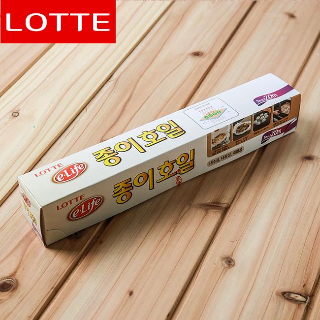 롯데 이라이프 종이호일(30cmx20M) [제작 대량 도매 로고 인쇄 레이저 마킹 각인 나염 실크 uv 포장 공장 문의는 네이뽕]