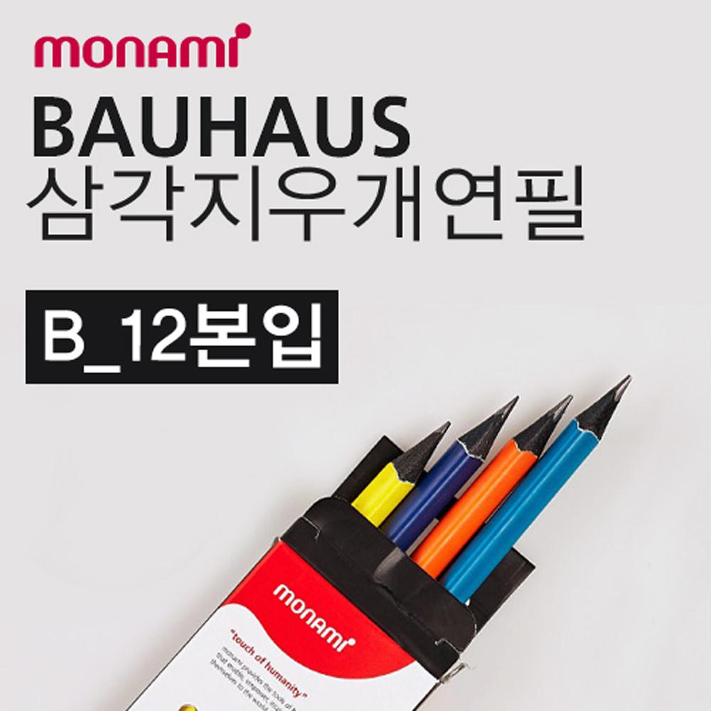 모나미 BAUHAUS 삼각지우개연필세트(B/12본입) [제작 대량 도매 로고 인쇄 레이저 마킹 각인 나염 실크 uv 포장 공장 문의는 네이뽕]