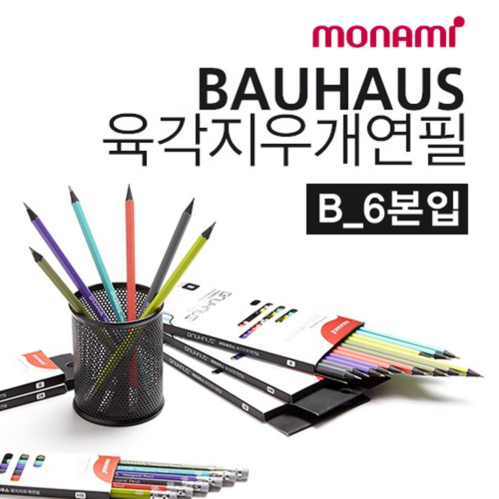모나미 BAUHAUS 육각지우개연필세트(B/6본입) [제작 대량 도매 로고 인쇄 레이저 마킹 각인 나염 실크 uv 포장 공장 문의는 네이뽕]