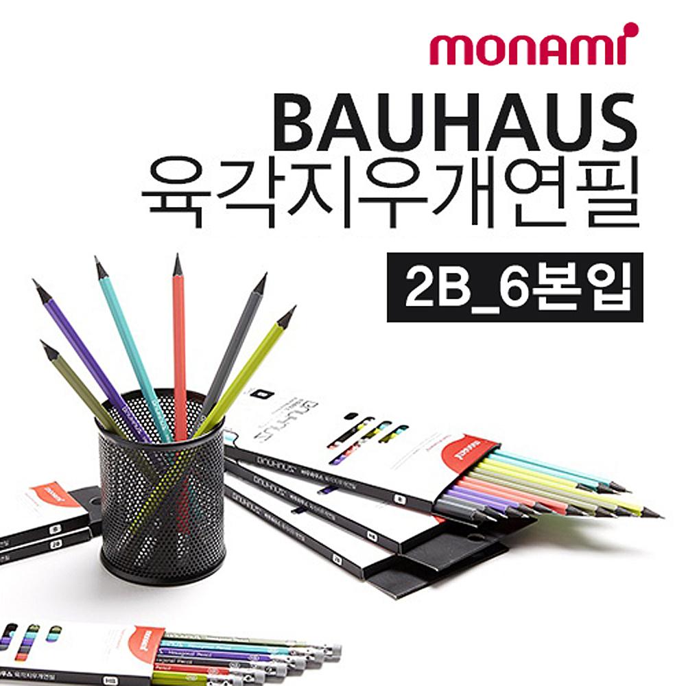 모나미 BAUHAUS 육각지우개연필세트(2B/6본입) [제작 대량 도매 로고 인쇄 레이저 마킹 각인 나염 실크 uv 포장 공장 문의는 네이뽕]