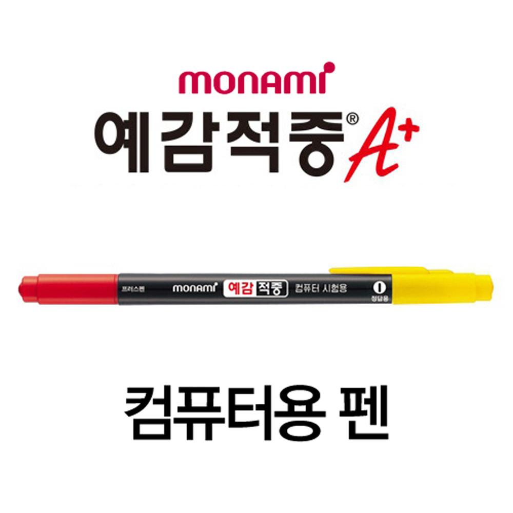 1p 모나미 트윈 컴퓨터용펜 예감적중(검정 빨강) [제작 대량 도매 로고 인쇄 레이저 마킹 각인 나염 실크 uv 포장 공장 문의는 네이뽕]