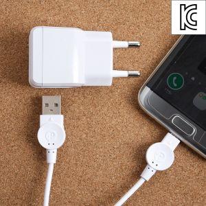 마이크로 5핀 USB 스마트폰 충전기(분리형) [제작 대량 도매 로고 인쇄 레이저 마킹 각인 나염 실크 uv 포장 공장 문의는 네이뽕]