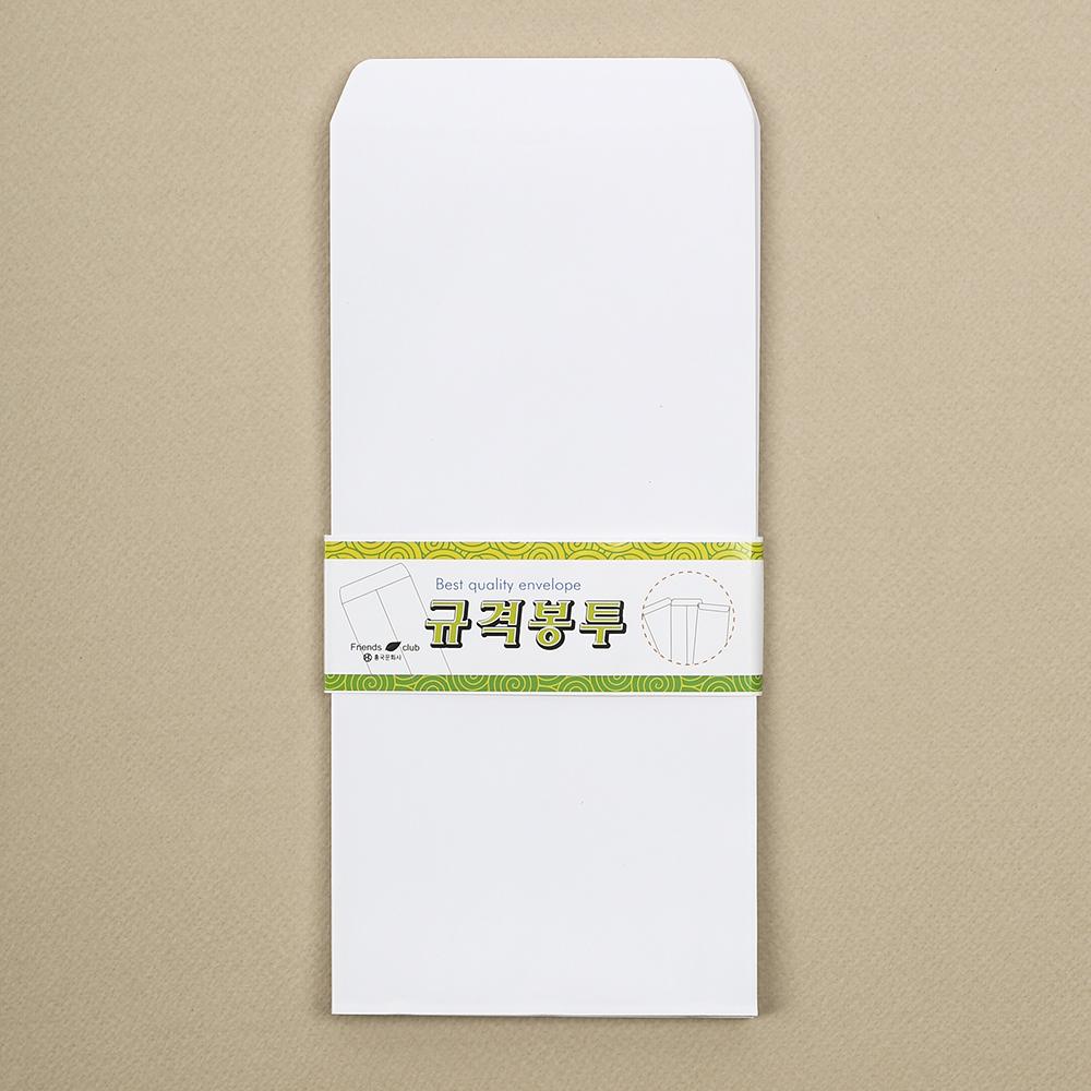 규격 편지봉투(100매) [제작 대량 도매 로고 인쇄 레이저 마킹 각인 나염 실크 uv 포장 공장 문의는 네이뽕]