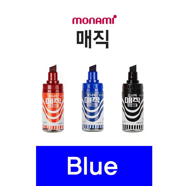 (모나미) 1p 클래식 병매직(청)/학교납품용 팬