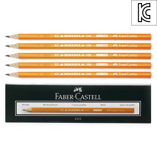 12p 보난자 HB 연필 [제작 대량 도매 로고 인쇄 레이저 마킹 각인 나염 실크 uv 포장 공장 문의는 네이뽕]