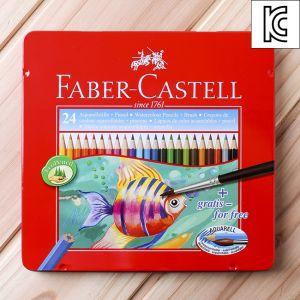 (파버카스텔) 24색 수채색연필+1p 붓 세트(틴) (20cmx18.5cm) [제작 대량 도매 로고 인쇄 레이저 마킹 각인 나염 실크 uv 포장 공장 문의는 네이뽕]