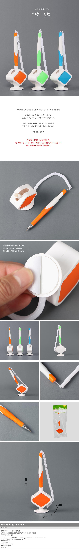 큐브 접착식 스텐드 볼펜(0.7mm)/사무용볼펜 접착펜 - 기프트갓, 1,060원, 볼펜, 심플 볼펜