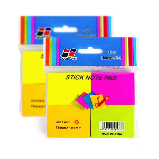 100매 4색 접착메모지(5cm) [제작 대량 도매 로고 인쇄 레이저 마킹 각인 나염 실크 uv 포장 공장 문의는 네이뽕]