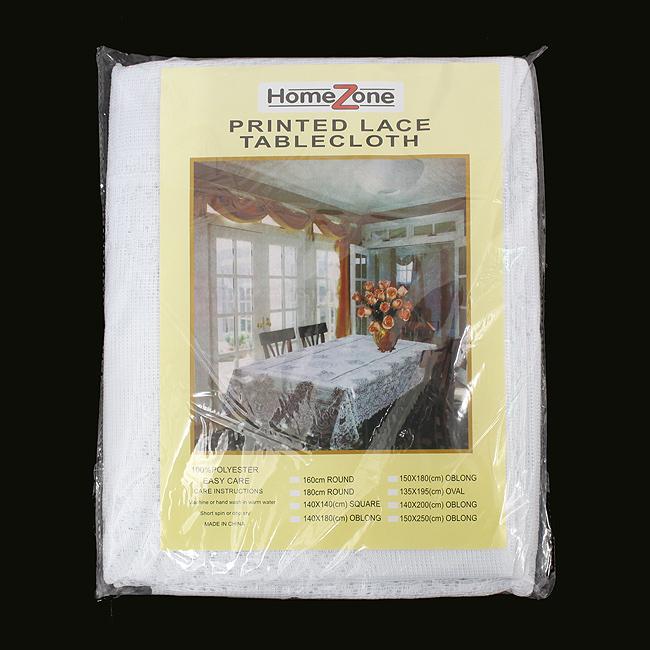 레이스 4인용 테이블보 [제작 대량 도매 로고 인쇄 레이저 마킹 각인 나염 실크 uv 포장 공장 문의는 네이뽕]