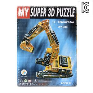 3D 입체 모형 퍼즐(포크레인) [제작 대량 도매 로고 인쇄 레이저 마킹 각인 나염 실크 uv 포장 공장 문의는 네이뽕]