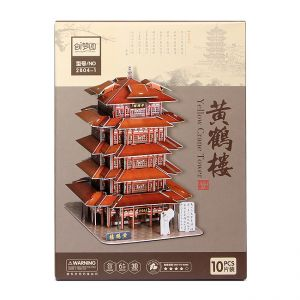 3D 입체 모형 퍼즐(황학루) [제작 대량 도매 로고 인쇄 레이저 마킹 각인 나염 실크 uv 포장 공장 문의는 네이뽕]