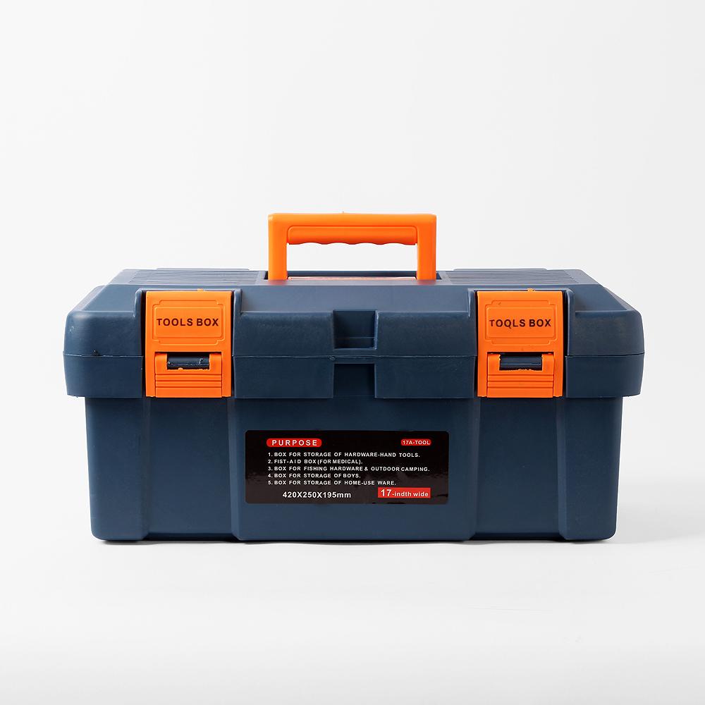 맥스 스페이스 2단 공구박스(42x23cm) [제작 대량 도매 로고 인쇄 레이저 마킹 각인 나염 실크 uv 포장 공장 문의는 네이뽕]