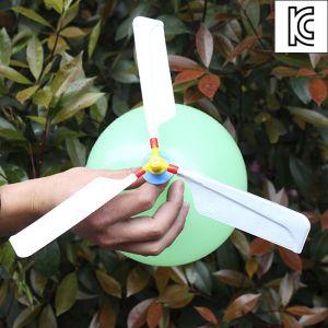 붕붕 헬리콥터 풍선 [제작 대량 도매 로고 인쇄 레이저 마킹 각인 나염 실크 uv 포장 공장 문의는 네이뽕]