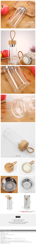 뱀부 휴대용 티텀블러 / 300ml 거름망 유리물병 - 기프트갓, 10,600원, 보틀/텀블러, 보온보냉병