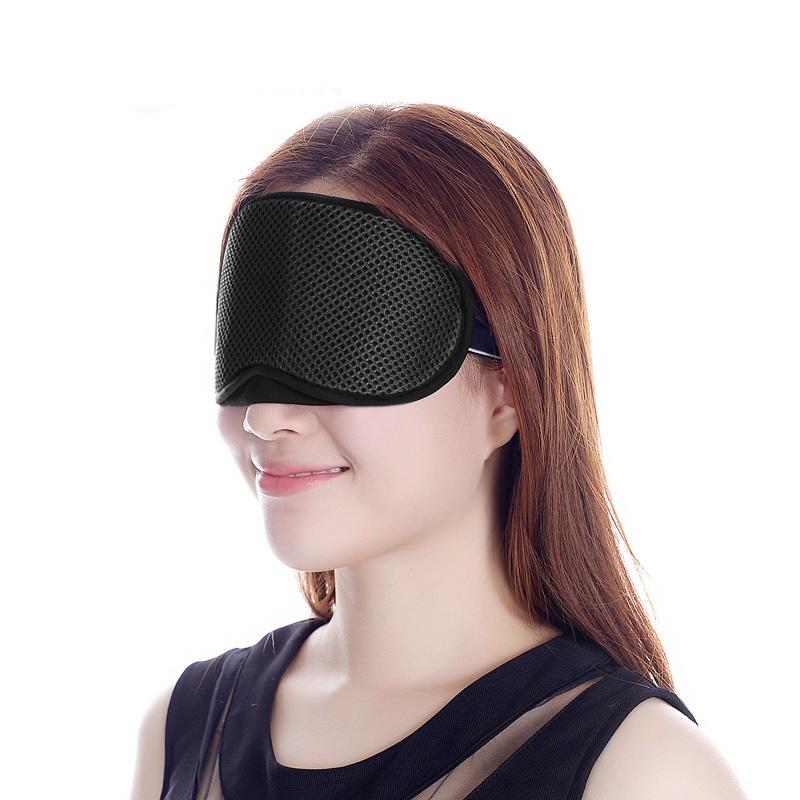 대나무숯 수면 안대 [제작 대량 도매 로고 인쇄 레이저 마킹 각인 나염 실크 uv 포장 공장 문의는 네이뽕]