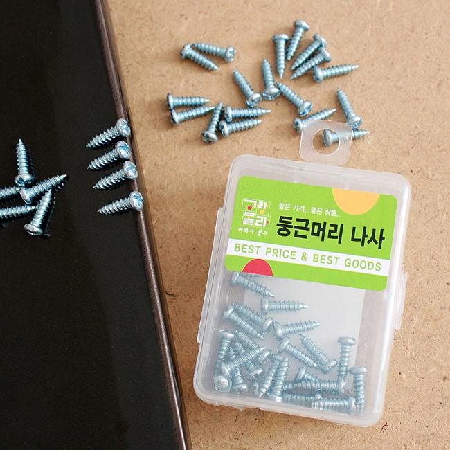 50p 둥근머리 나사(14mm) [제작 대량 도매 로고 인쇄 레이저 마킹 각인 나염 실크 uv 포장 공장 문의는 네이뽕]