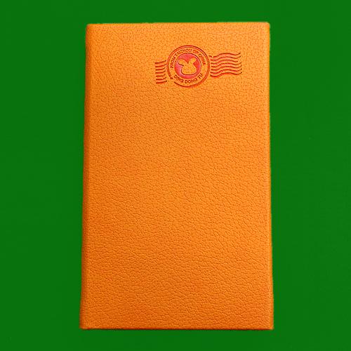 팬시 슬림 포스트 포켓 수첩(112매내외) (15cmx9cm)
